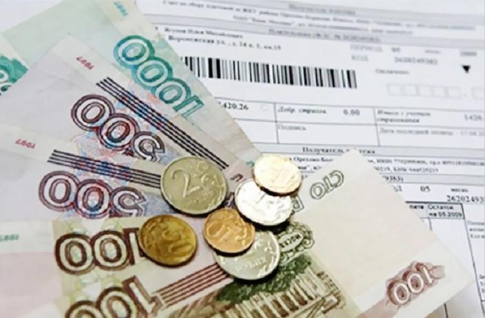 ВНижнем Тагиле «Горэнерго» нелегально выставил пенсионерке счет на47 тыс. руб.