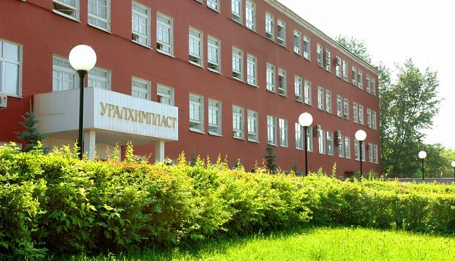 Ростехнадзор отыскал 189 нарушений требований промбезопасности в«Уралхимпласте»