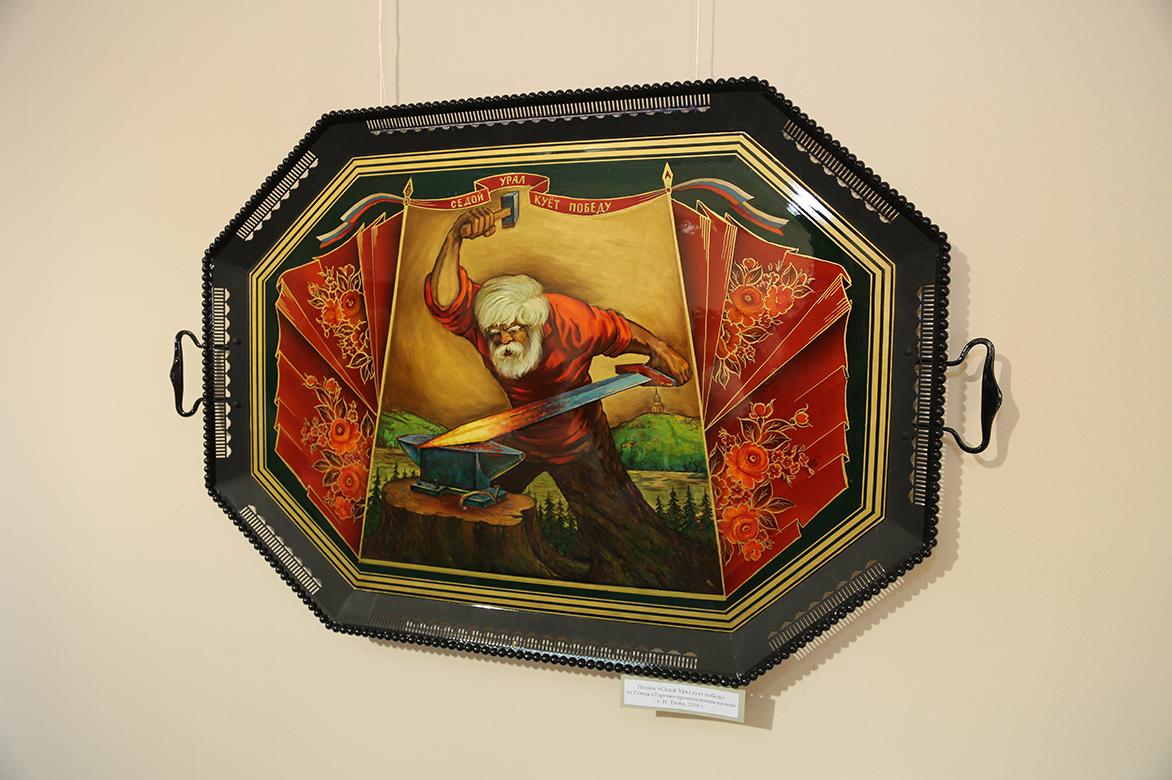 ВНижнем Тагиле открылась выставка подарков УВЗ от В.Путина