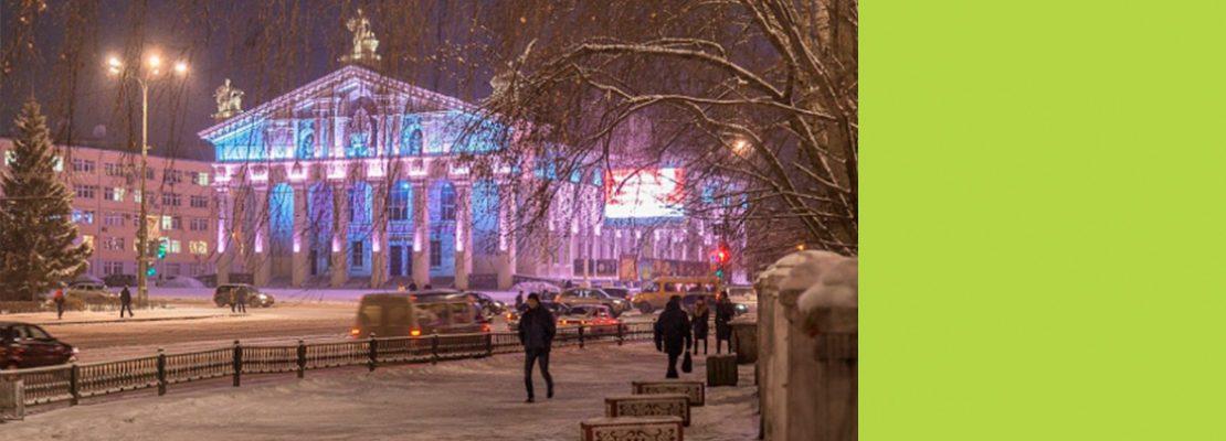 Проспект Ленина отремонтируют