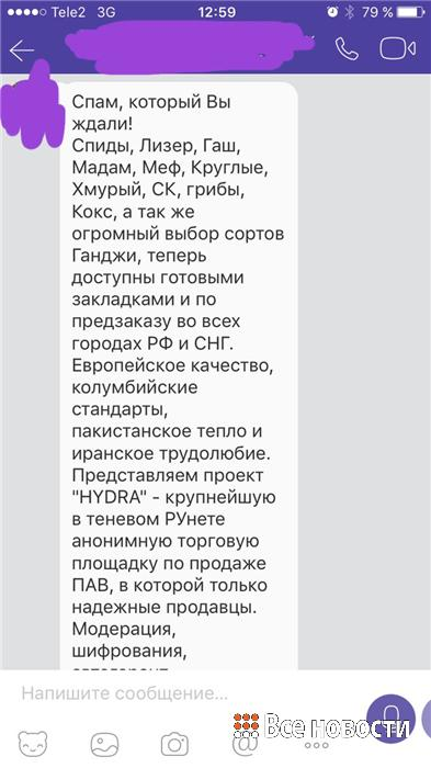 tor browser отзывы хмурый gidra