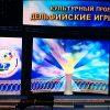 Свердловская область стала второй в Дельфийских играх России