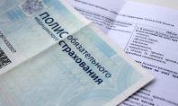 Безработных россиян не должны лишить полисов ОМС