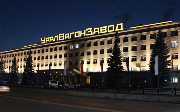 Руководитель «Ростеха»: рабочая группа киюлю подготовит проект документа позакону Яровой