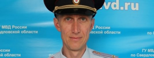 Начальник свердловской полиции наградил силовика из Нижнего Тагила