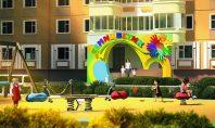 Билдинг-сады появятся в Нижнем Тагиле