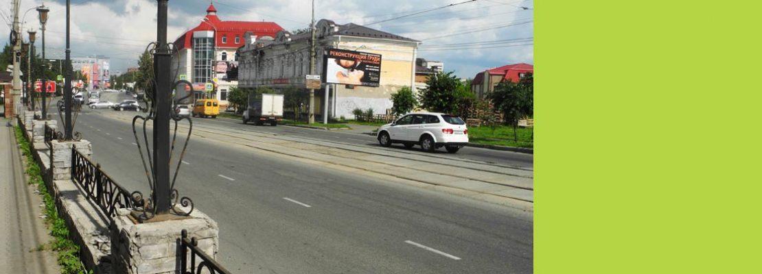 Участок проспекта Ленина