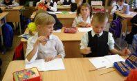 Кто учит наших детей? Текстовая версия «Трёх китов»