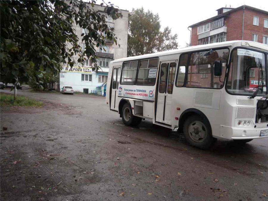Напавшие на кандидата в депутаты на Руднике задержаны