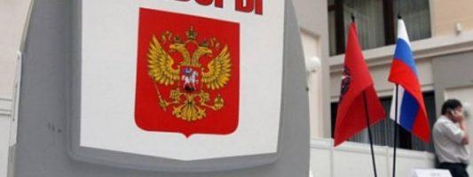 Урал готов к электронному голосованию на выборах — Общественная палата
