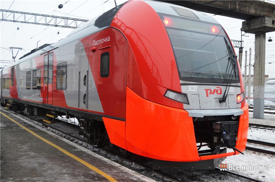 Купить билет на поезд екатеринбург нижний тагил ласточка купить билет на поезд от беломорска до
