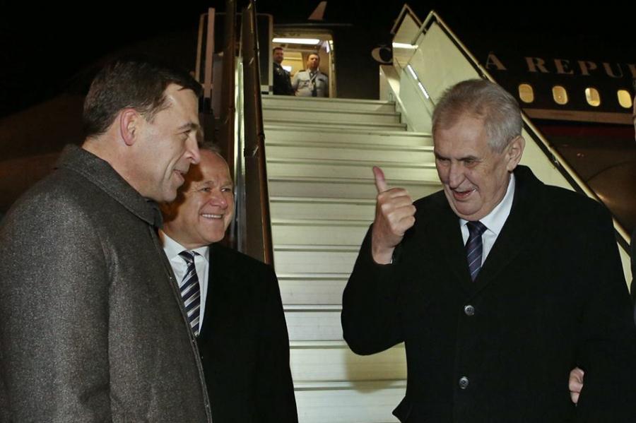ВЕкатеринбург приехал президент Чехии. Чем онзаймется