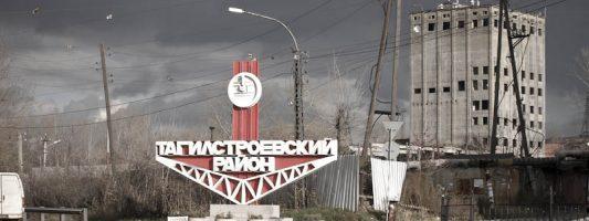 Мост на Циолковского планируют закрыть на 1,5 года