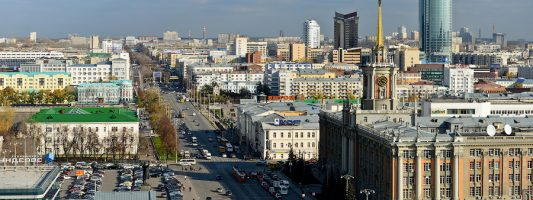 Нижний Тагил попал в ТОП-6 городов, жители которых работают в Екатеринбурге