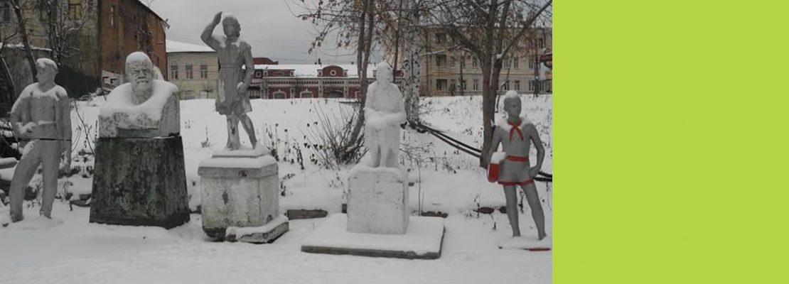 Статуи советской эпохи