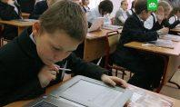 Восемь уголовных дел возбуждено по факту фиктивных прописок школьников
