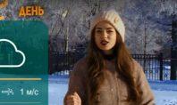 Погода в Нижнем Тагиле на пятницу, 19 января