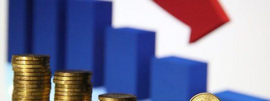 Ключевую ставку ЦБ РФ снизил до 7,25%