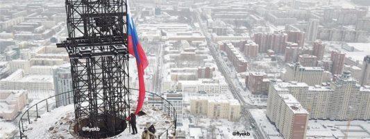 Люди со всей страны летят в Екатеринбург, чтобы увидеть снос телебашни