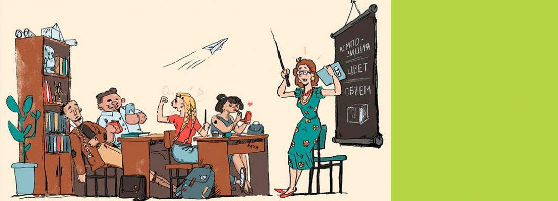 Исповедь молодой учительницы