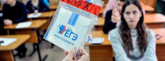 Тагильские чиновники «выразили сожаление» получившим 0 баллов в ЕГЭ по английскому. Ребята ищут помощи в высших эшелонах власти