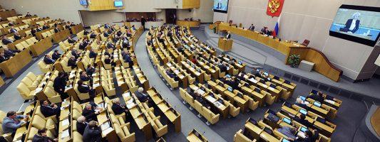 Никаких отсрочек и всенародного обсуждения: депутаты приняли в первом чтении закон о повышении пенсионного возраста