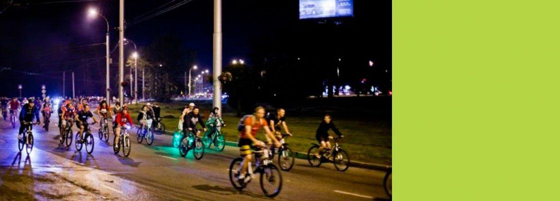 Ночной велопарад