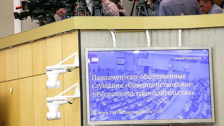 Глава Счетной палаты Кудрин назвал нынешнюю пенсию «недостойной нормальной жизни»