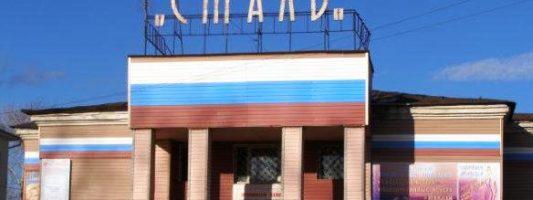 Мэрия Нижнего Тагила снова выставила на продажу никому ненужный кинотеатр