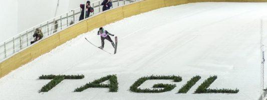 Мужские этапы Кубка мира для летающих лыжников Нижний Тагил примет 1-2 декабря