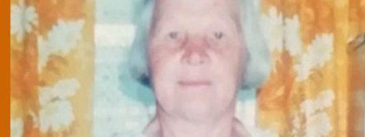 В Нижнем Тагиле пропала 87-летняя пенсионерка с амнезией