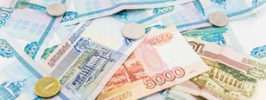 Россиянам пообещали увеличить МРОТ до 13 600 рублей