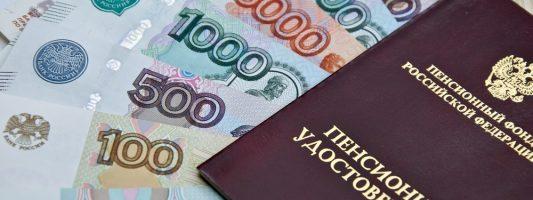 Треть россиян собирается работать после выхода на пенсию
