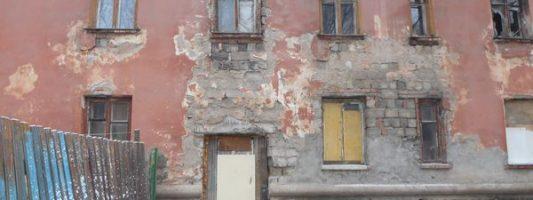 Прокуратура только через суд заставила мэрию Нижнего Тагила признать разваливающийся жилой дом аварийным