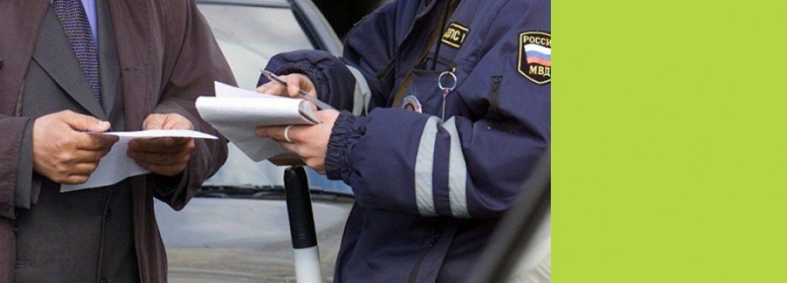 Штрафы ГИБДД до 3 тысяч рублей