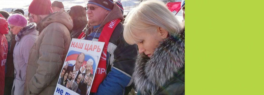 Мэрия одобрила митинг 23 марта