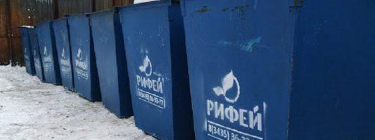 Некоторые операторы «мусорной» реформы могут закрыться из-за неплатежей