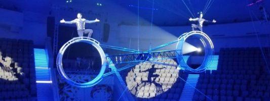 В Нижнетагильском цирке раскрутят «Колесо смерти». Потрясающую по сложности программу покажут в эти выходные