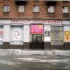 В кинотеатре «Красногвардеец» на международном фестивале ВГИК покажут лучшие студенческие фильмы