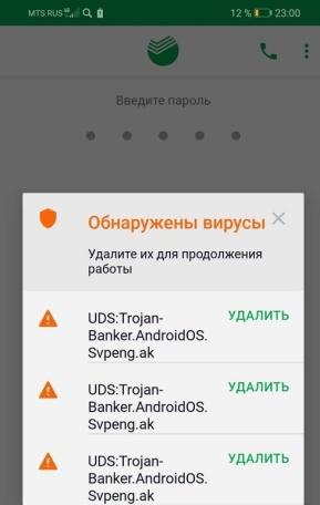 пропал кредит в сбербанк онлайн карта москвы и подмосковья с городами и метро