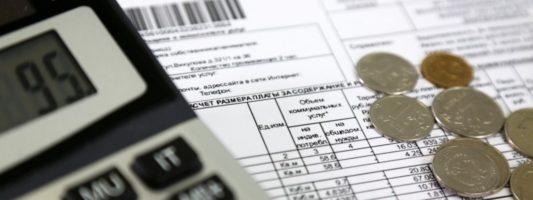 Закон о запрете комиссий с коммунальных платежей могут принять этой осенью
