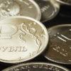 Валютный ликбез: от каких факторов в теории зависит курс рубля
