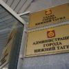 «Яблоко» обвинило тагильскую мэрию в подрыве избирательной кампании своего кандидата