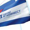 Уральские медики поблагодарили «Металлинвест» за поставку оборудования, которое помогает в борьбе с COVID-19