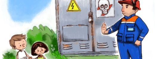 Энергетики «Россети Урал» призывают соблюдать правила электробезопасности и научить этим правилам своих детей!