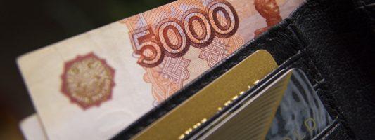 Евгений Куйвашев увеличил оклады чиновников в Свердловской области на 3%
