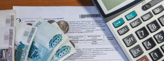Жители Вагонки получили квитанции с несуществующим долгом: обанкротившееся «Горэнерго» продало задолженности УК