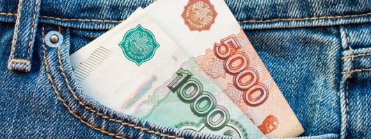 В России предусмотрели дополнительные деньги для поддержки безработных в 2021 году