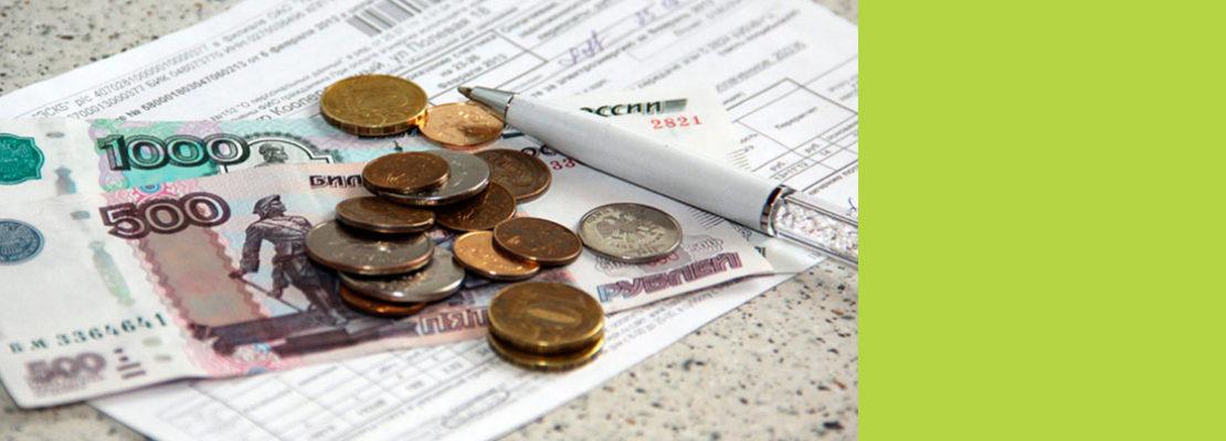 Банкрот «Горэнерго» продал долги УК