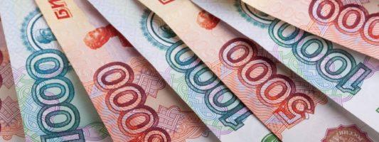 Свердловская область вошла в десятку регионов с наибольшим неравенством доходов населения